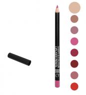 Карандаш для губ Shape&Colour Lipliner Pencil Long Lasting Affect Nude: фото