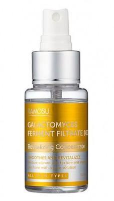 Сыворотка-концентрат фермента галактомисез RAMOSU Galactomyces ferment filtrate 100 50 мл: фото