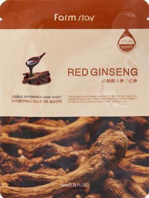 Маска с экстрактом корня красного женьшеня FARMSTAY Red ginseng visible difference mask sheet 23 мл: фото