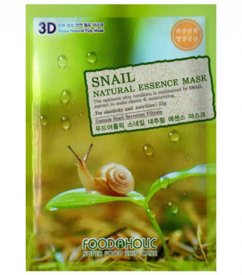 Тканевая 3D маска с экстрактом секрета улитки FoodaHolic Snail Natural Essence Mask 23 мл: фото