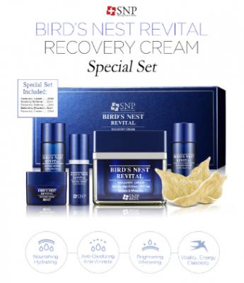 Набор средств для лица с экстрактом ласточкиного гнезда SNP Bird's nest revital recovery cream: фото