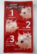 Набор трехшаговый для очищения пор THE ORCHID SKIN Petit Pig-Nose 3 Step Nose Pack: фото