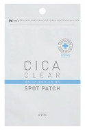 Патчи гидроколлоидные для экстренного лечения прыщей A'PIEU Cica Clear Spot Patch: фото