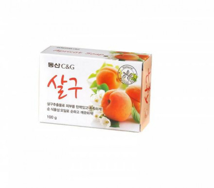 Мыло туалетное абрикос Clio Apricot Soap 100g: фото