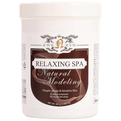 Маска альгинатная расслабляющая банка Anskin NATURAL Relaxing Spa Modeling Mask 700мл: фото