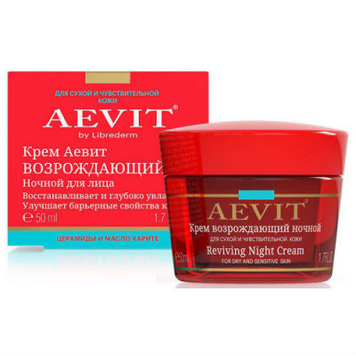 Крем возрождающий ночной AEVIT BY LIBREDERM 50 мл: фото