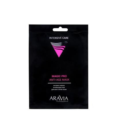 Экспресс-маска антивозрастная для всех типов кожи ARAVIA ProfessionalMagic PRO ANTI-AGE MASK: фото