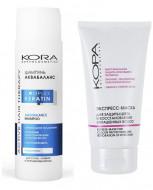 Набор для волос KORA Complex Keratin: Шампунь АКВАБАЛАНС 250 мл + Экспресс-маска для защиты цвета150мл В ПОДАРОК/: фото