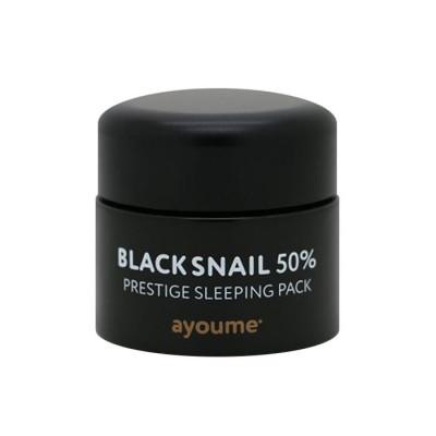 Маска ночная с муцином черной улитки AYOUME BLACK SNAIL PRESTIGE SLEEPING PACK 50мл: фото