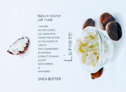 Тканевая маска с экстрактом масла ши Nature Source Cell Mask Shea Butter 25г: фото