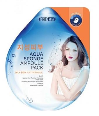 Маска-крем ампульная для жирной кожи с гиалуроновой кислотой и экстрактом белой ивы FRIENVITA Aqua Sponge Oily 28 г: фото