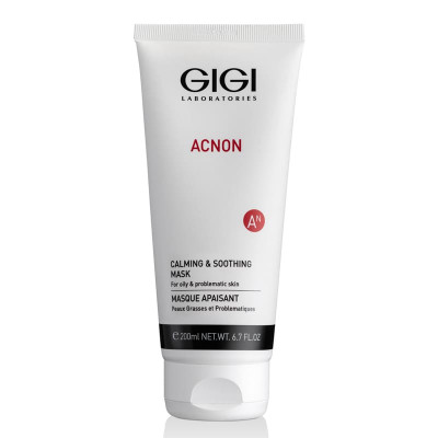 Маска восстанавливающая, успокаивающая GiGi Caalming & soothing mask, 200мл: фото