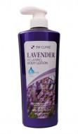 Лосьон для тела ЛАВАНДА 3W CLINIC Relaxing Body lotion 550мл: фото