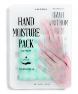 Маска для рук увлажняющая мятная Kocostar Hand Moisture Pack Mint 16 мл: фото