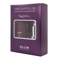 Набор OLLIN MEGAPOLIS: Шампунь на основе черного риса 200мл + Активный комплекс 7в1 30мл: фото